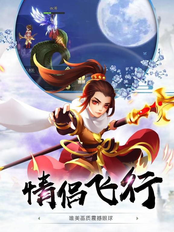 蜀山·剑侠情缘-末世修仙,再渡苍穹