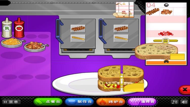 老爹三明治店—制作经营游戏