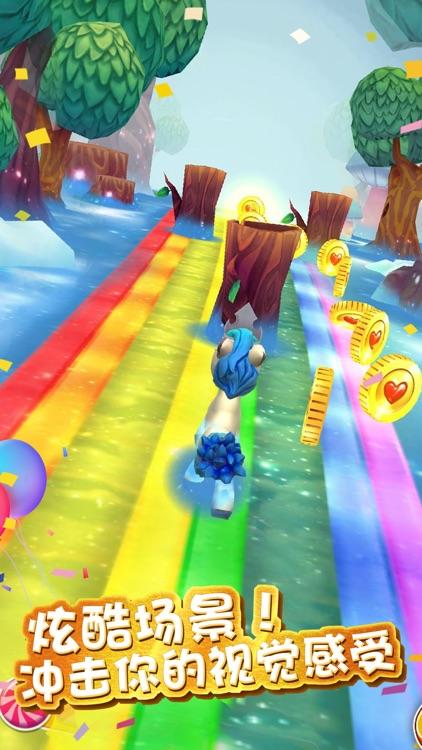 百莉快跑—跑酷益智冒险小游戏