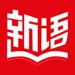 154.新语移动图书馆