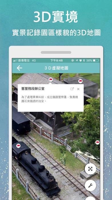RailFans鐵道迷屏幕截圖4