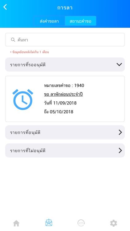 Pay On Cloud screenshot-5
