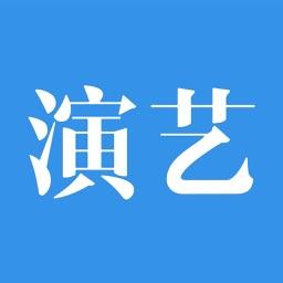 湖北省演艺资源交流平台