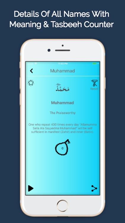 99  Names Of ALLAH & Prophet screenshot-3