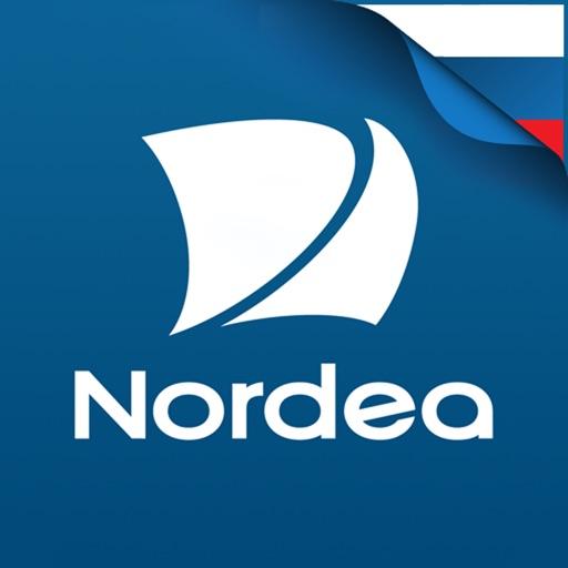 Nordea online - Россия