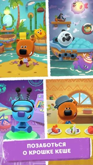 Ми-ми-мишки: Настоящий друг Screenshot