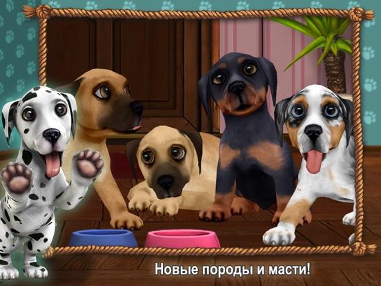 DogWorld Премиум для iPad