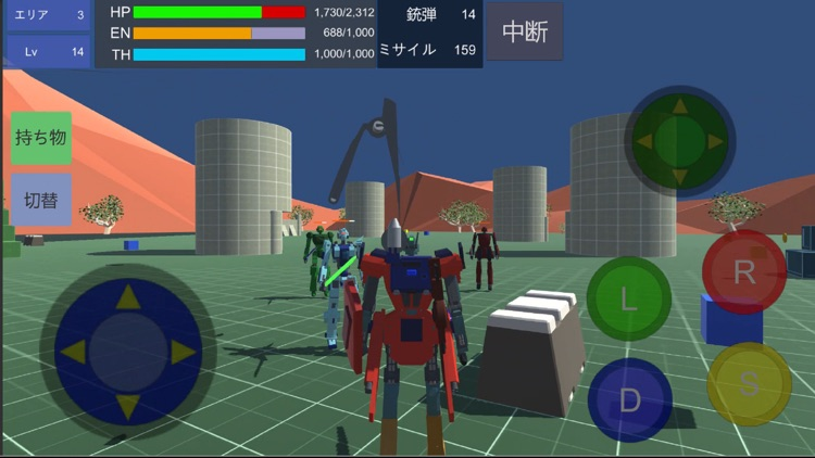 RoAR screenshot-2