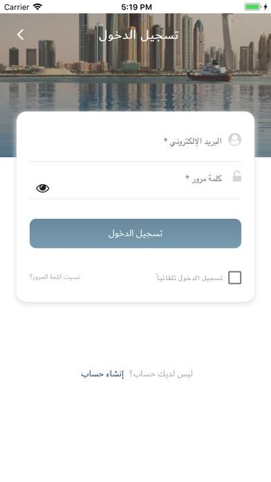 hookup apps Dubai WOT matchmaking Tabelle 8,10