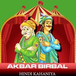 Latest Akbar Birbal Stories