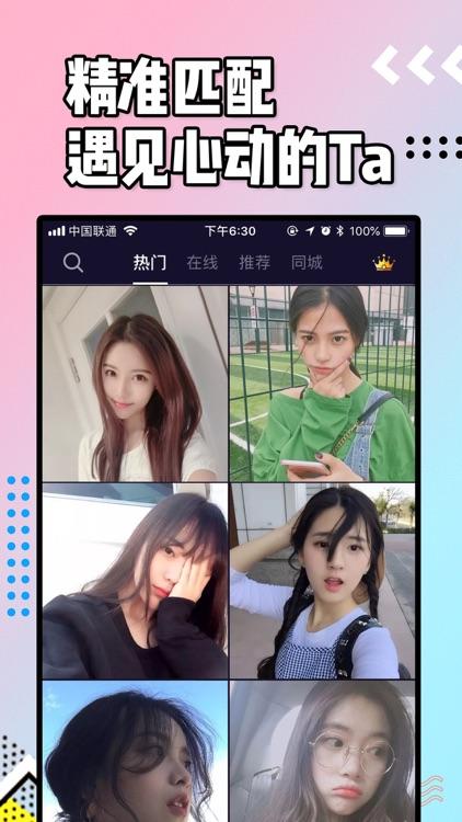 浪聊-视频交友app