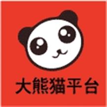 大熊猫平台