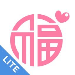 Chinese Mandarin - Learn to Speak Mandarin