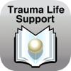 Trauma Life Support (ATLS)