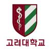 의학교육센터