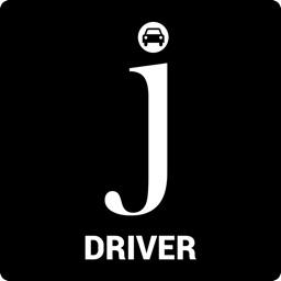 Joe Driver