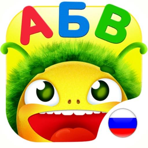 Буквонямки: азбука-букварь АБВ