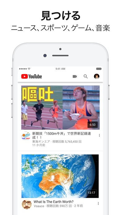 YouTube - 窓用