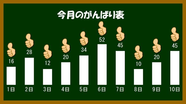 Japanese-kanji screenshot-3