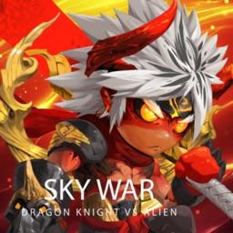 Sky War-Dragon Knight VS Alien