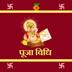 82.Puja Vidhi