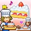 创意蛋糕店
