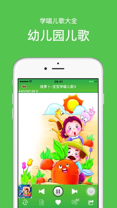 点击获取learn to chant nursery rhymes