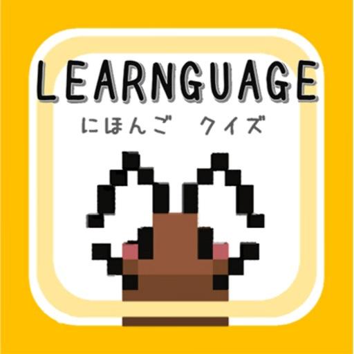 Learnguage