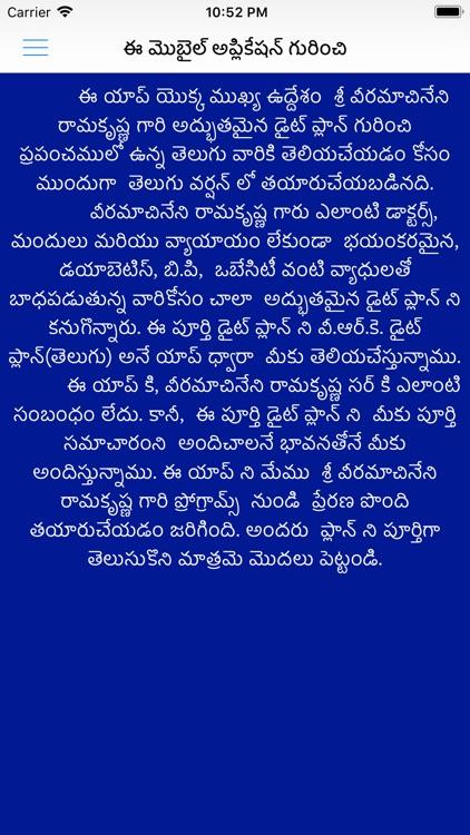 VRK Diet Plan Telugu Pro screenshot-7