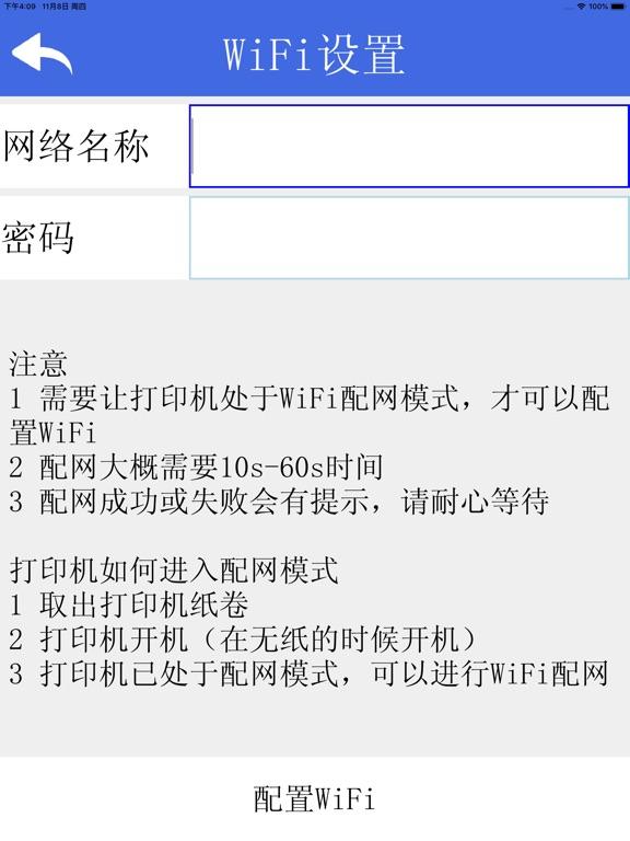 https://is3-ssl.mzstatic.com/image/thumb/Purple118/v4/33/b1/da/33b1da66-7586-9f30-a916-6842cd912ea7/source/576x768bb.jpg