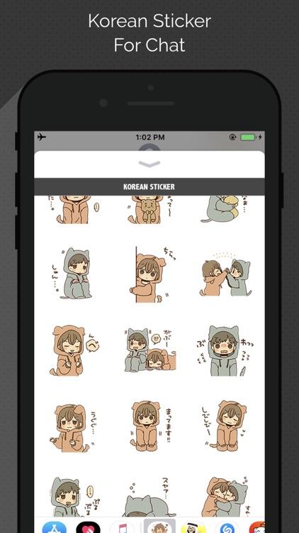 So Cute Korean Sticker by Mohamed Ouachrar