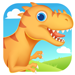 59.恐龙公园 - 化石拼图儿童游戏
