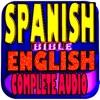 Spanish Bible Español Audio - iPhoneアプリ