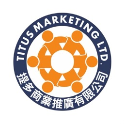 提多商業聯盟 Titus Business Alliance