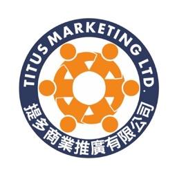 提多商業聯盟 Titus Business Alliance
