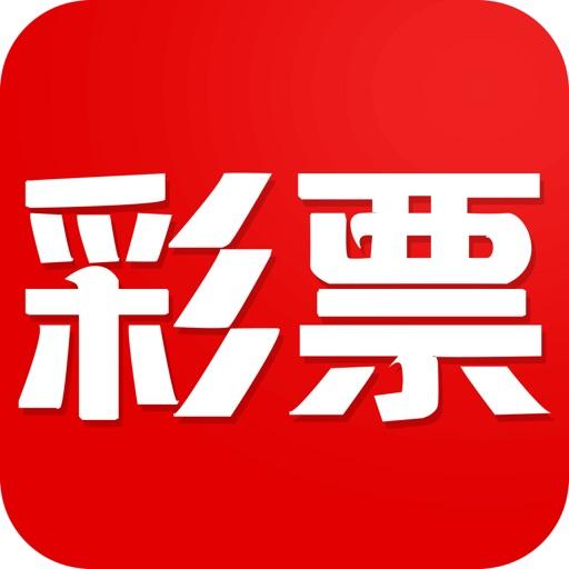 彩民彩票-中国福利彩票双色球足球彩票