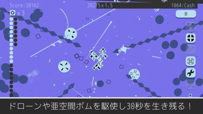 Bullet Voyage - 超攻撃的シューティングのおすすめ画像6