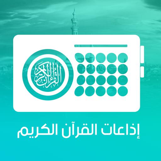 Quran Radios