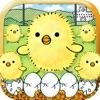 タッチで遊ぼう!ひよこランド - 子ども・赤ちゃん・幼児向けの無料ゲームアプリ