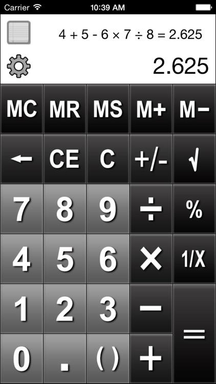 Calculator HD· - ADS screenshot-3