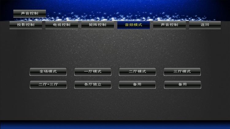VECS screenshot-2