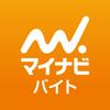 マイナビバイト - アルバイト探しアプリ