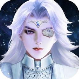 冰火幻神-著名小说改编手游
