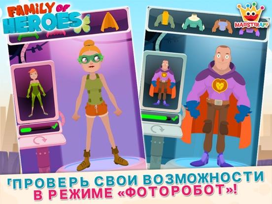 Скачать игру Family of Heroes