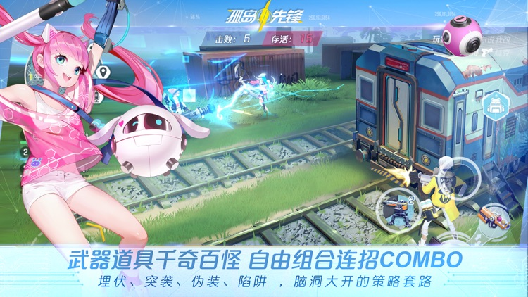 孤岛先锋 screenshot-3