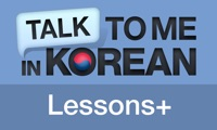 Talk to Me in Korean Lessons+