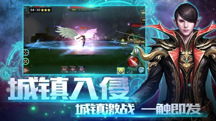魔龙之翼:全民暗黑之战 screenshot-3