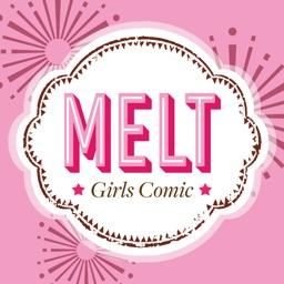 マンガMELT - 人気コミックが読み放題の少女漫画リーダー