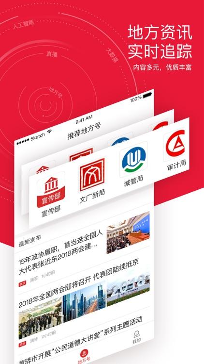 滴答传媒 screenshot-4
