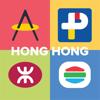 Logo Quiz - Hong Kong Edition